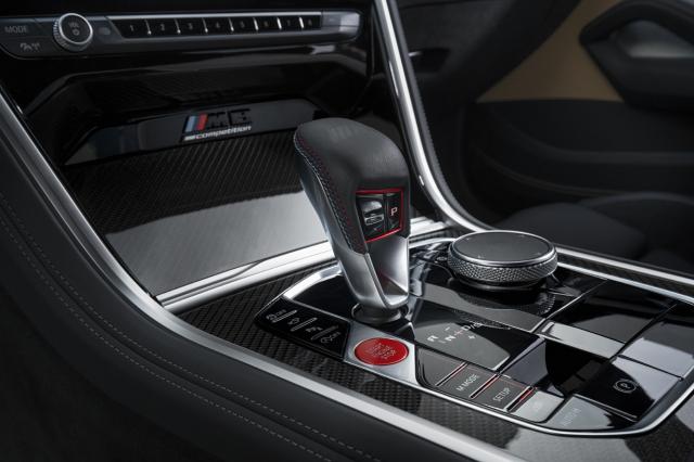 [별별시승]BMW '펀 드라이빙'의 정수...뉴 M8 컴페티션 쿠페