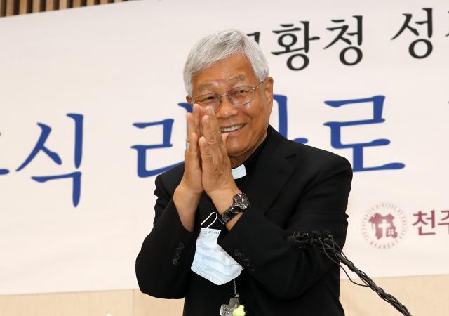 교황청 장관 임명된 유흥식 대주교 '교황 방북 주선에 적극 나설 것'