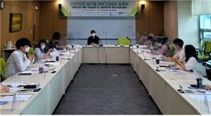 한국부동산원, 대구지역 공공기관 협의체 사회적가치 토론회 열어