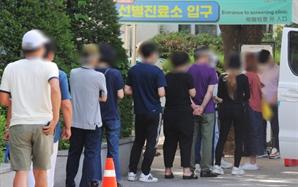 코로나19 신규 확진자 400명대…주말 영향 (종합)