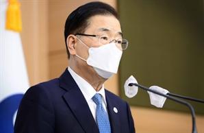 정의용·블링컨, '한미일 3국 협력' 약속
