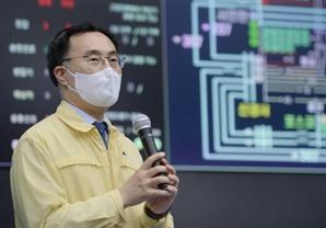 디지털·저탄소 기술 국제표준 선점위해 5년간 1조3,000억원 투입