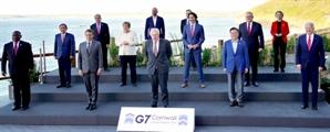 G7 '反일대일로' 전선 추진…韓 또다른 외교시험대 될듯