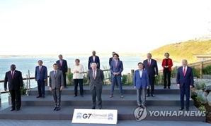 """강경 모드 G7 """"中, 신장·홍콩 권리 존중해야"""""""