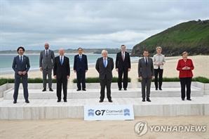 """[속보] G7 """"한반도 완전한 비핵화·각국 대북제재 이행 촉구"""""""