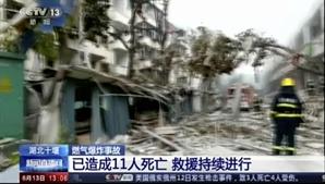 중국 후베이 시장서 가스폭발…사상자만 150명