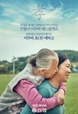 신협, 경로당 등에 4억 4,200만원 지원