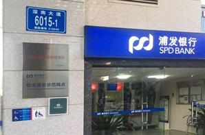 바이러스 케어 시스템 'Dr Keeper'  중국시장 본격화
