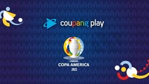 메시의 마지막 코파 아메리카…쿠팡플레이에서 본다