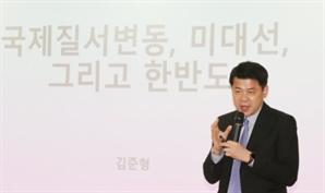 """국립외교원장 """"日, 약식회담 취소 결례…한국 부각에 심술부려"""""""