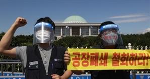 대우버스 울산공장 재가동…공장폐쇄·정리해고 사태 일단락