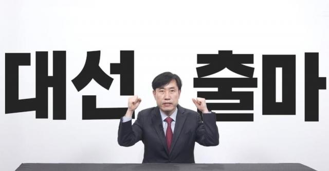 """하태경, 대선 출마선언 …""""시대교체"""" 검찰총장 직선제·법무부 폐지 공약"""