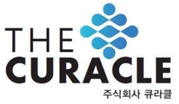 [시그널] 큐라클 다음달 IPO 공모…기업가치 3,341억 제시