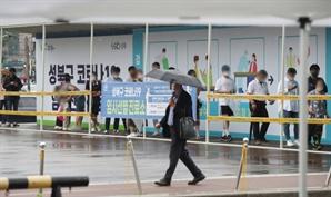 [속보] 인도서 입국 재외국민 3,048명중 총 78명 확진…19명은 델타 변이