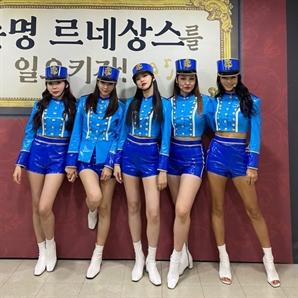 [SE★이슈] K-POP 기강 잡으러 왔다…2세대 아이돌, 제2의 전성기