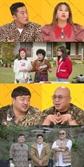 """'랜선장터' 김동현 """"한우가 메인""""vs홍현희 """"김치 없인 고기 못먹어""""…신경전 예고"""