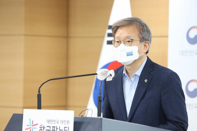 중기부 '24일부터 대한민국 동행세일'