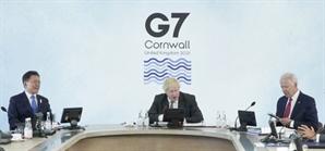"G7, 中 일대일로 대항마 구상…외교부 ""별도의 참여 요청받은 바 없어"""