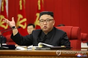 김정은, 당 전원회의 열고 '국제정세 대응방향' 결정 예고