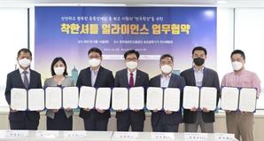 쿠팡, SKT와 장애인 출퇴근 지원 '착한셔틀' 동참