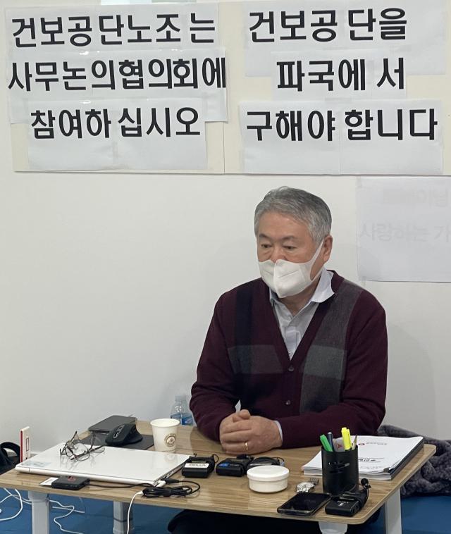 고객센터 노조 내주 업무 복귀...김용익 건보 이사장 단식 중단