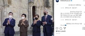 """文 오스트리아 갔는데 獨국기 이모티콘?…靑 """"실수"""""""