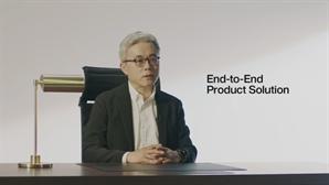 [단독]삼성, 팹리스와 디자인·패키징까지 협력...'버추얼 R&D' 모델 제시