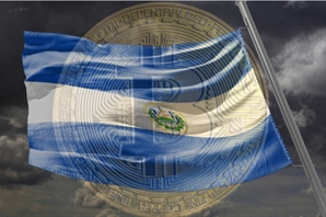 비트코인을 법정화폐 채택한 엘살바도르의 두 얼굴