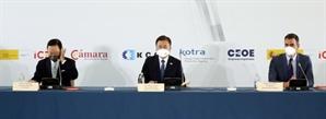 '그린 외교' 나선 文...스페인 신재생에너지社, 韓에 2억 달러 투자