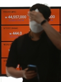 코인빗, 당국 실사 나온날 무더기 상폐…정부發 '잡코인 정리' 닻 올랐다