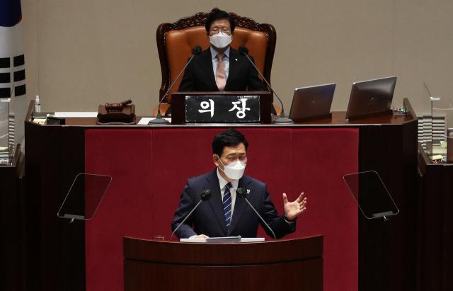 송영길 '온실가스 8년내 40% 감축해야'
