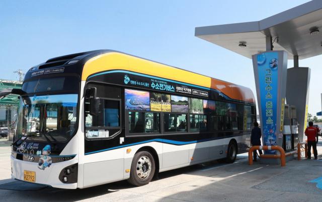 울산시, '수소전기 하이브리드 버스' 개발 나서
