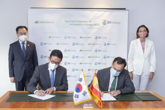 GS에너지, 글로벌 2위 재생에너지 회사 손잡고 亞 공략