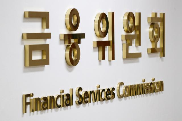증선위, '회계처리 기준 위반' 이씨스 검찰 통보