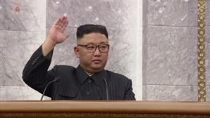 """김정은, 식량난·코로나 언급했지만...""""文 백신외교 호응 가능성 희박"""""""