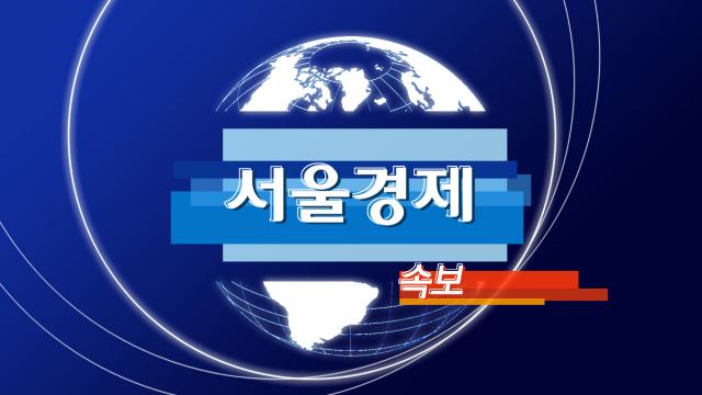 [속보] 연준, 올해 근원 PCE 3% 전망