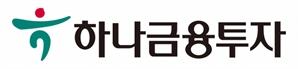 하나금융투자, '하나픽 배당투자정보' 서비스 개시