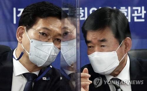 종부세 갈라진 與…'상위 2%안' 내일 결판
