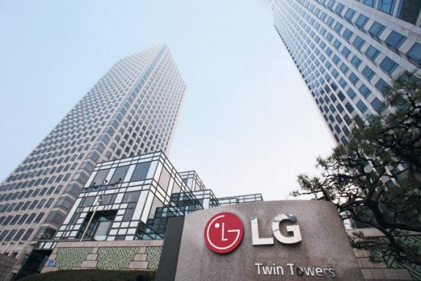 '채용비리로 약식기소된' LG 임직원…재판 회부