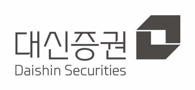 대신증권, 창립 59주년 기념식 개최