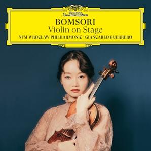바이올리니스트 김봄소리 오늘 DG 음반 발매