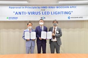 '선박 내 바이러스' 조명등으로 잡는다…우신에이펙, 국내 최초 개발