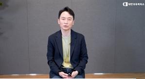 """""""메타버스는 대세…기업 적응력 높여야"""""""
