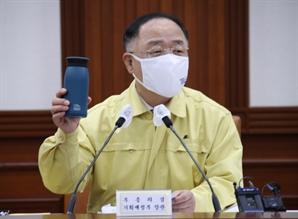 소상공인 7~9월 사회보험·전기·가스 요금 납부유예
