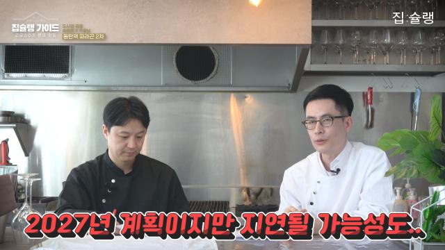 [영상] '청약 광풍' 동탄2신도시에 들어서는 동탄역 파라곤2차, 시세 차익만 무려 '3억'?