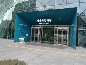 서울시, 노고산동 대로변 철거 현장 안전조치 지시