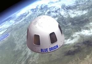 [토요워치]'티켓 1장' 316억…우주여행, 부자의 버킷리스트 되다