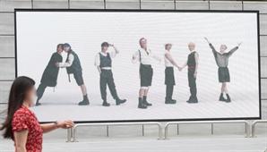 [문화+]BTS '버터', 빌보드 핫100 3주 연속 1위