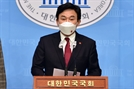 """원희룡 """"이준석 대표, '윤석열 X파일' 강력 대응하라"""""""