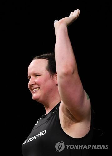 뉴질랜드 성전환 선수 사상 첫 올림픽 출전